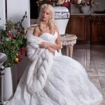 Свадебные накидки и шубки из натурального меха. Прокат. Продажа, Новосибирск