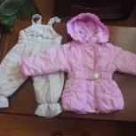 Продам детский осенний костюм в идеальном состоянии ростовка 80, Новосибирск