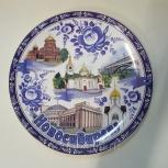 Тарелка сувенирная с видами Новосибирска (диаметр 20 см) цветная гжель, Новосибирск