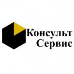 Программист 1С, услуги 1С, Новосибирск