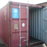Куплю контейнера любые, Новосибирск