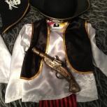 Костюм пирата, Новосибирск