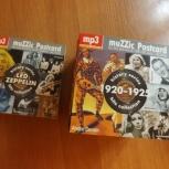 Muzzik Postcard CD-диски, Новосибирск