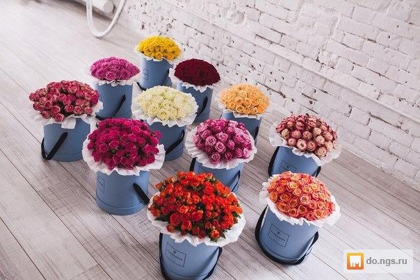Купить в новосибирске оптом цветы