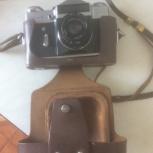 Продам фотоаппарат Zenit-E в отличном состоянии, Новосибирск