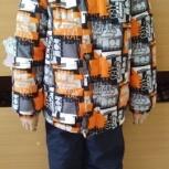 Зимний костюм для мальчика Lenne 116, Новосибирск