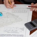 Консультации по земельным вопросам, Новосибирск