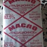 Сливочное масло, Новосибирск