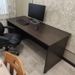 Стол руководителя, цвет Венге, 1700x700, Новосибирск