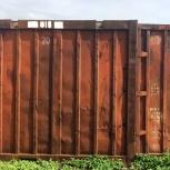 Продам 5-тонный контейнер, Новосибирск
