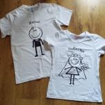 Оригинальные футболки, Новосибирск