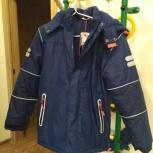 Куртка для мальчика Пеликан BZWT475, Новосибирск