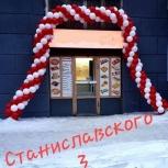 Продам действующий магазин суши, Новосибирск