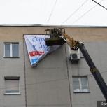 печать баннера, монтаж баннера, вывески, реклама, Новосибирск