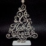 Подарки на Новый год и  Рождество, Новосибирск
