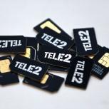 Продам красивый номер ТЕЛЕ2 (переоформление), Новосибирск