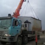 Возим негабарит гараж, киоск, вагончик, ёмкость, павильон, контейнер, Новосибирск