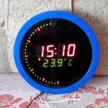 Часы-настенные электронные, Новосибирск