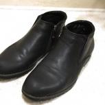 Продам обувь для мальчика, Новосибирск