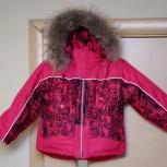 Костюм зимний на девочку, р.80, полукомбез, куртка, Новосибирск