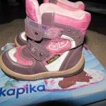 Ботиночки для девочки 29 размер, Новосибирск