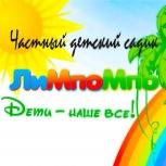 Частный детский сад ЛиМпоМпо, Новосибирск