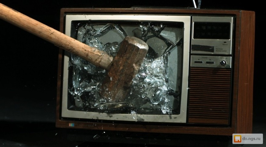 телевизор lg бу новосибирск