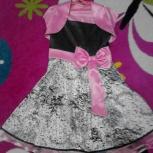 Платье нарядное на возраст 7-8 лет, Новосибирск