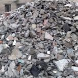 Приму в дар строительный мусор для планировки участка, Новосибирск