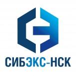 Строительная экспертиза, Новосибирск