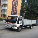 Грузоперевозки бортовой открытый 3 тонны. 6 метров,, Новосибирск