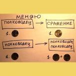Обмен или продажа монет 2р и 5р война 1812г, Новосибирск