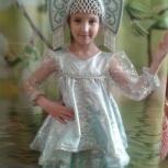 Новогодний костюм Метелица, Зимушка напрокат, Новосибирск