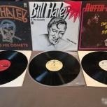 Продам виниловые пластинки Bill Haley, Новосибирск