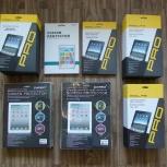 Продам защитные пленки на планшеты Samsung, Новосибирск
