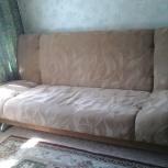 Продам диван книжку, Новосибирск
