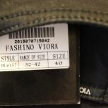 продам утеплённые джинсы-брюки-резинки примерно 54-56р, Новосибирск