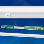Продам новый фитосветильник линейный 55см 18вт, Новосибирск