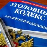 Адвокат по уголовным делам, Новосибирск