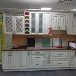 """Кухонный гарнитур """"Париж №7"""" патина золото, Новосибирск"""
