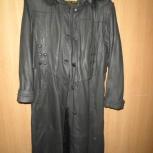 Пальто натуральная кожа, Новосибирск