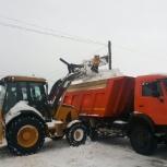 Уборка территории от снега /Вывоз снега на отвал, Новосибирск