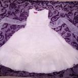 Праздничное белое платье, Новосибирск