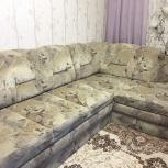 Угловой диван, Новосибирск