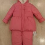 Новый демисезонный костюм mothercare, Новосибирск