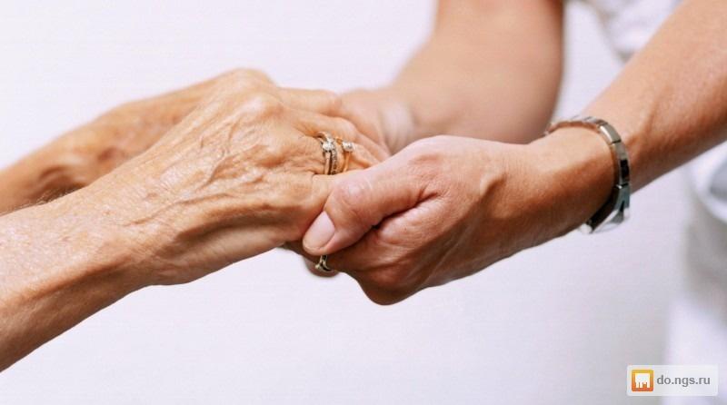 Бесплатное объявление по уходу за пожилым человеком в домашних условиях частные объявления грузоперевозки куровское