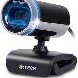 Веб-камера A4Tech PK-910H, Новосибирск