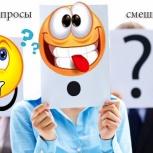Видео сюрприз подарок на свадьбу Новосибирск, online конкурс, Новосибирск