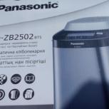 Хлебопечка Panasonic  zb2502, Новосибирск