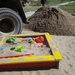 Песок для детского сада песочницы с доставкой., Новосибирск